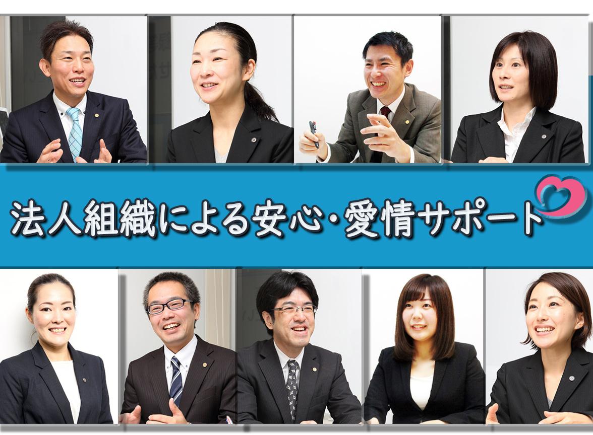 一般社団法人設立スタッフ